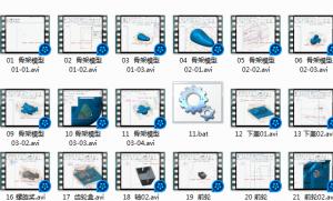 【视频】creo模具设计自学,模具设计教程视频教程(2DVD)插图1
