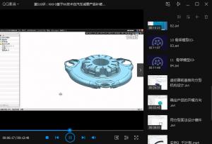 【精】全套UG10.0 9.0 8.5唐康林视频教程之【建模篇基础到高级】插图1