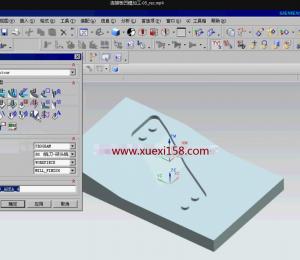 ug数控加工编程步骤自学,ug数控加工编程教程插图2