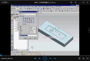 ug四轴编程教程,ug数控编程视频教程插图1