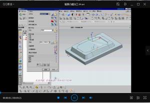 ug教程视频,ug4轴联动编程教程云盘下载插图3