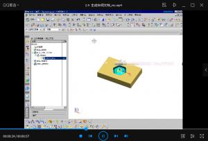 ug教程视频,ug4轴联动编程教程云盘下载插图1