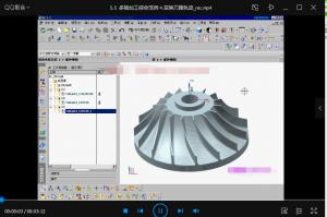 ug教程视频,ug4轴联动编程教程云盘下载插图2