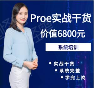 沐风网首页,creo培训班多少钱,1-3(共36G)插图