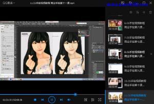 动漫人物绘画教程.CG手绘视频教程,培训班实战课程下载2插图1