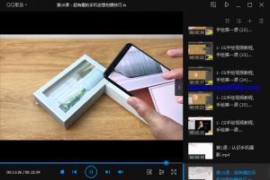 手机摄影技巧入门篇,手机拍摄技巧视频教程插图2
