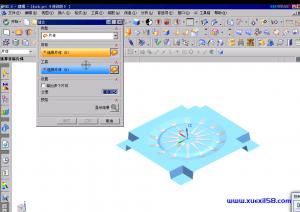 UG建模,培训ug模具设计课程下载插图1