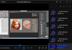 动漫人物绘画教程,cg绘画教程网站视频下载《第9期》插图1