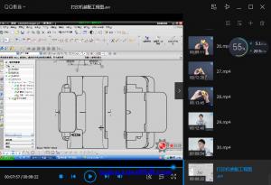 产品外观设计公司教程下载,工业设计网站教程下载插图