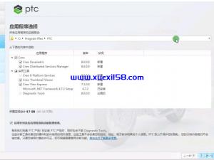 CREO8.0破解版安装图文教程插图8