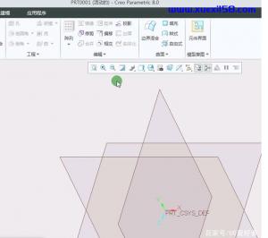 CREO8.0破解版安装图文教程插图10