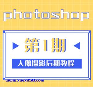 photoshop人像摄影后期调色技法,人像摄影后期调色圣经 pdf插图