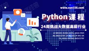 我爱自学网首页Python基础插图