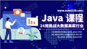 javascript入门视频教程,张孝祥javascript视频教程插图