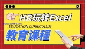 excel函数公式大全,数据透视表5大技教程下载(百度云盘)插图