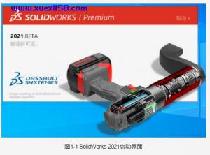 solidworks2021 新增功能,solidworks工程图怎么画剖视图插图