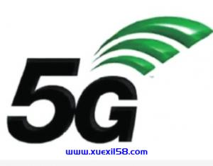5g网络是什么概念,路由器5g是什么意思插图