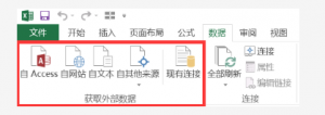 python办公自动化教程 网盘,python自动化办公书籍推荐插图