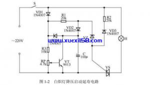 电工基础知识,电工常用照明电路教程下载插图1