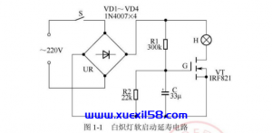 电工基础知识,电工常用照明电路教程下载插图