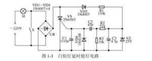 电工基础知识,电工常用照明电路教程下载插图2